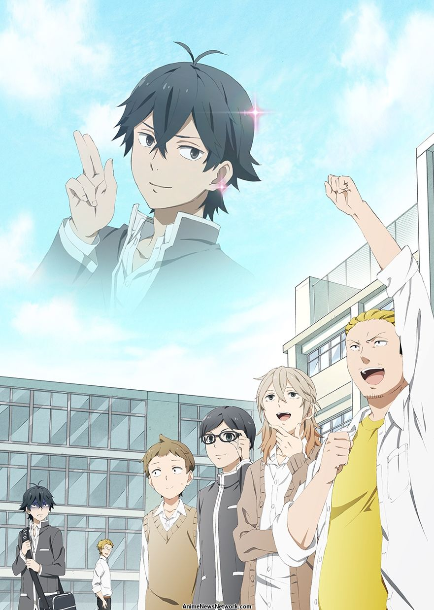 Anime Spotlight Handa Kun Anime News Network