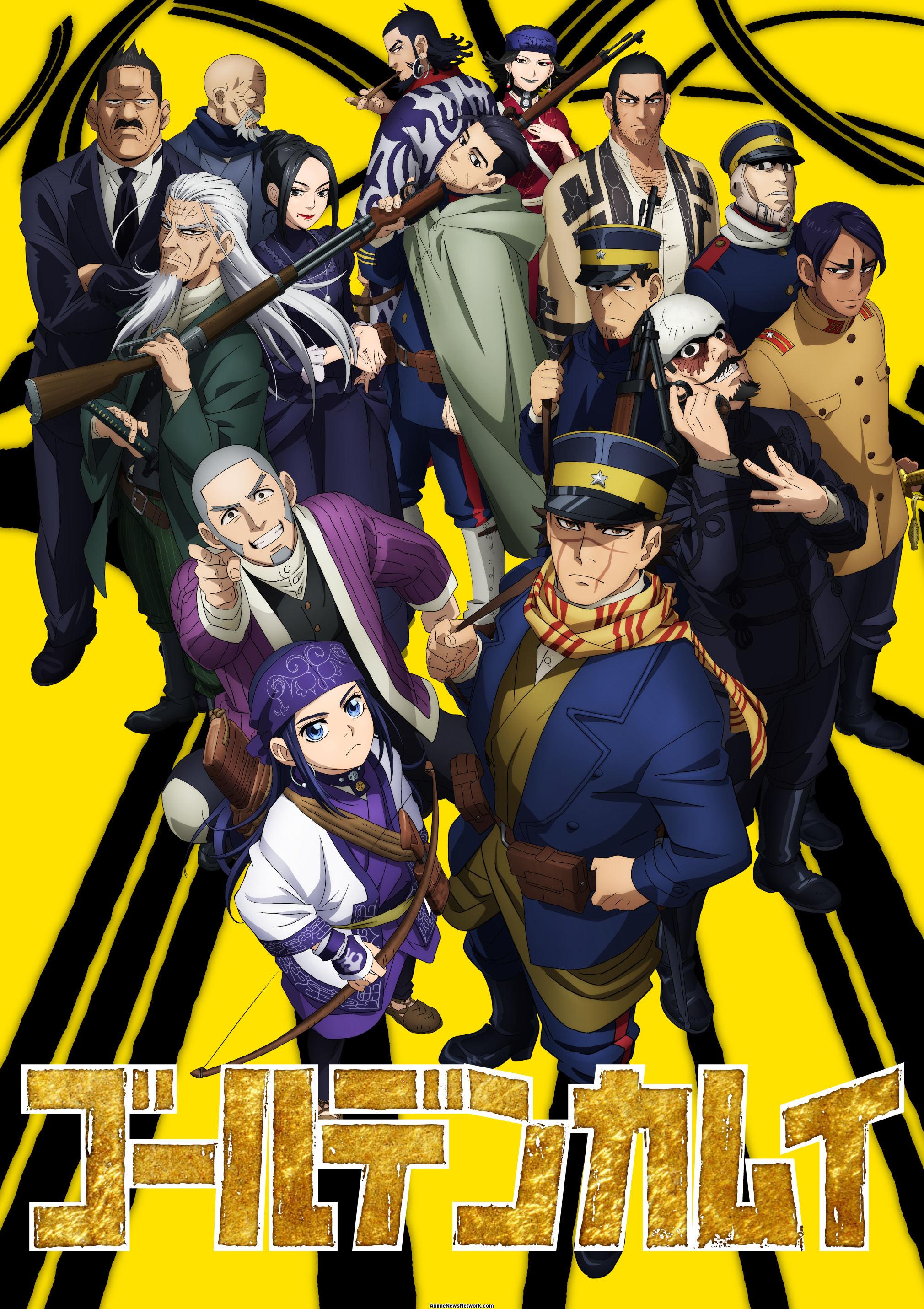 Anime Spotlight - Golden Kamuy 2 - Anime News Network