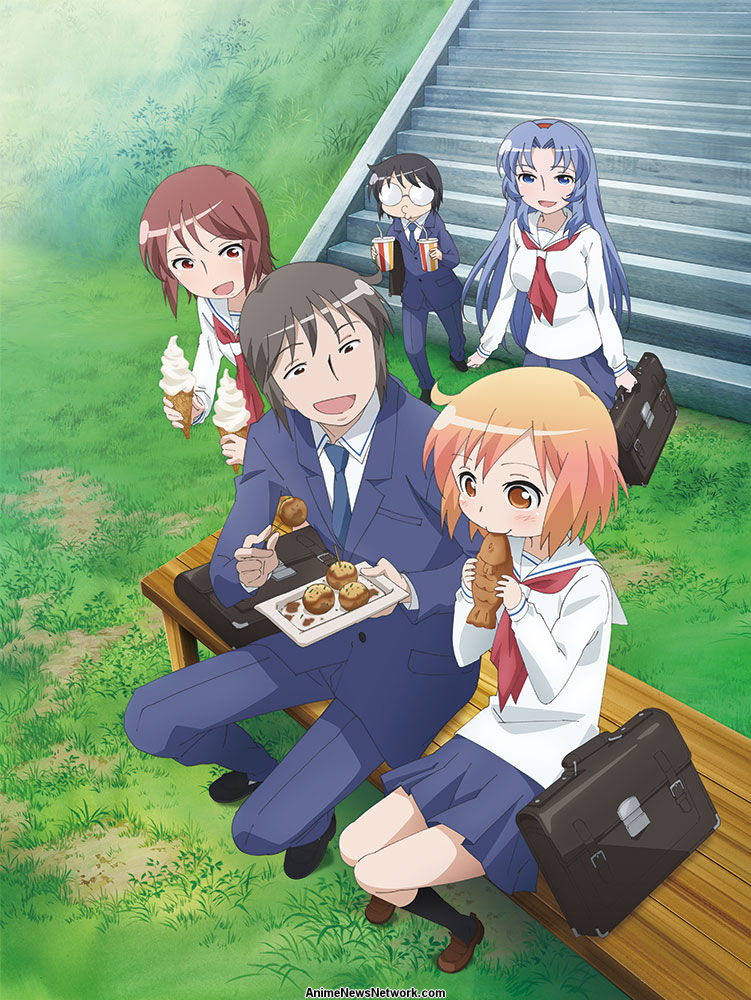 Anime Spotlight - The Kawai Complex Guide to Manors and