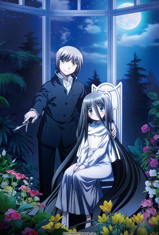 Anime Spotlight - Rail Wars! - Anime News Network