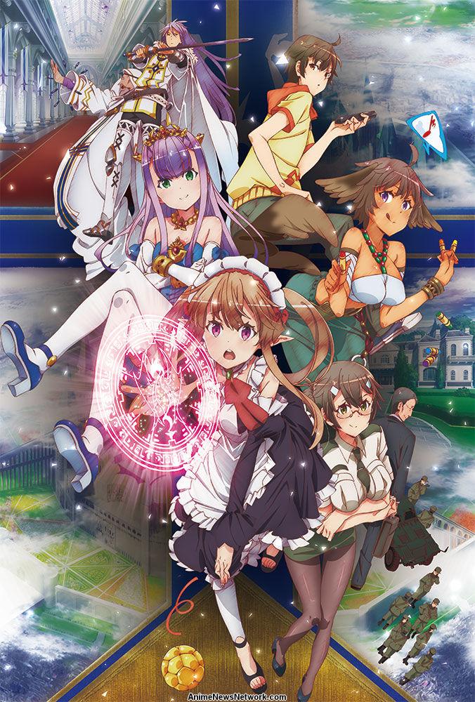 Haganai: I Dont Have Many Friends (manga) - Anime News