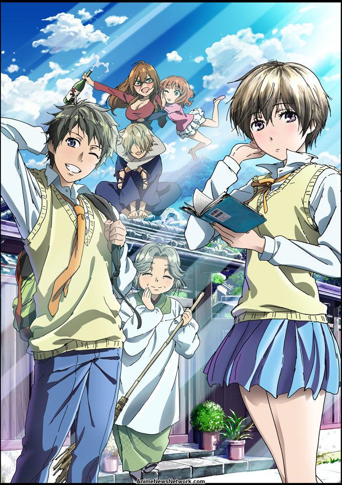 Anime Spotlight - The Severing Crime Edge - Anime News Network
