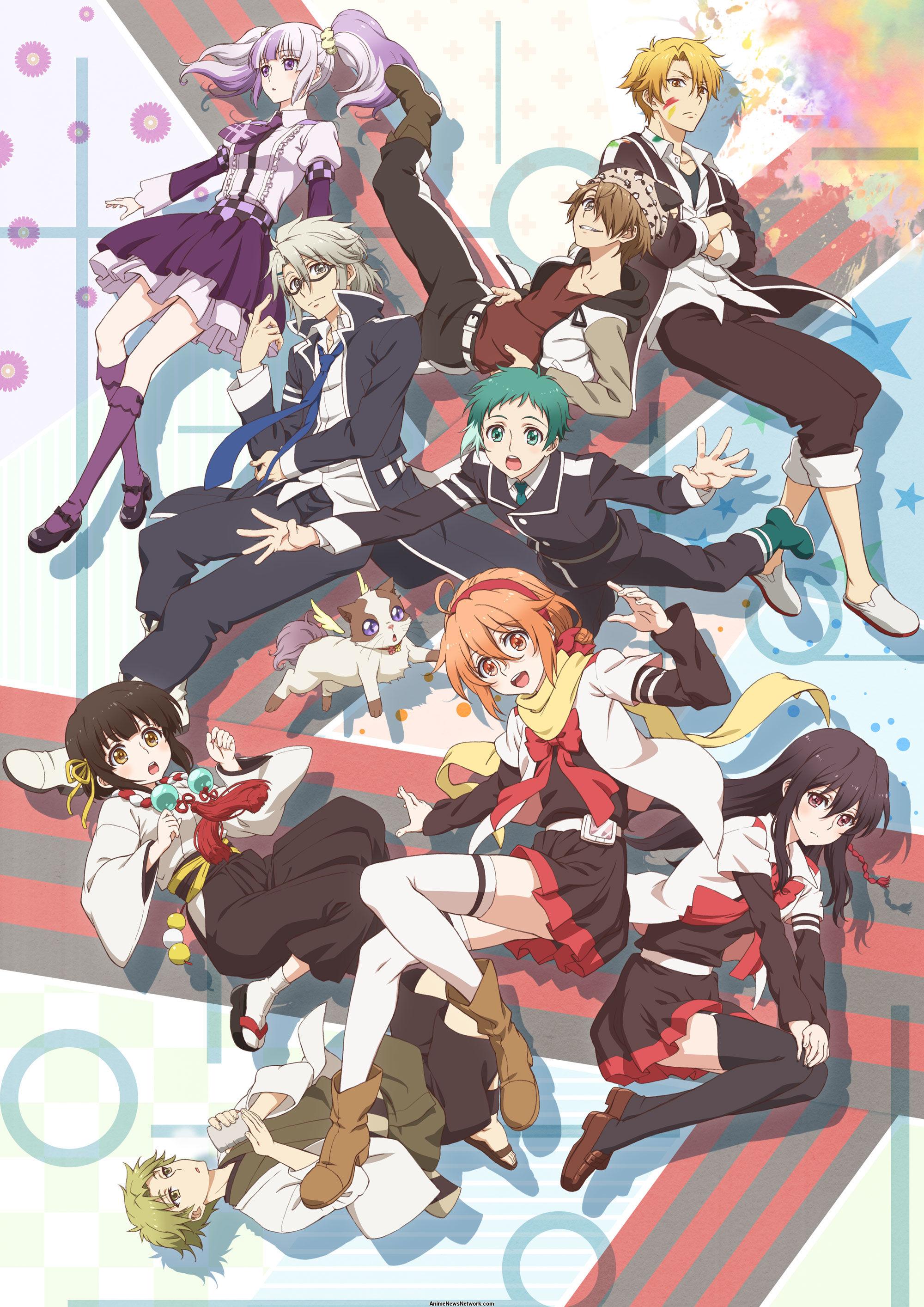 Anime Spotlight - Mikagura School Suite (Mikagura Gakuen