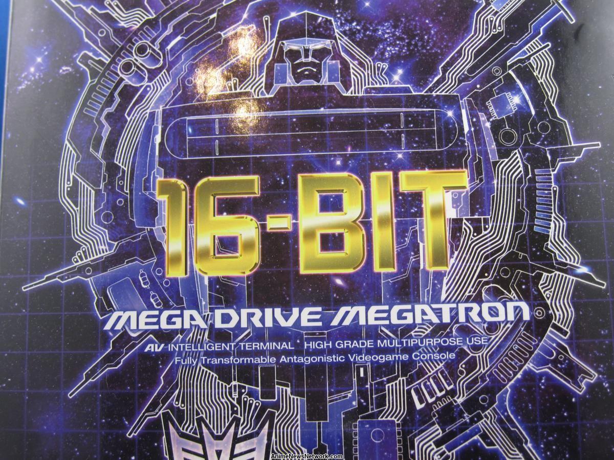 Mega Drive Megatron Astro Toy Anime News Network