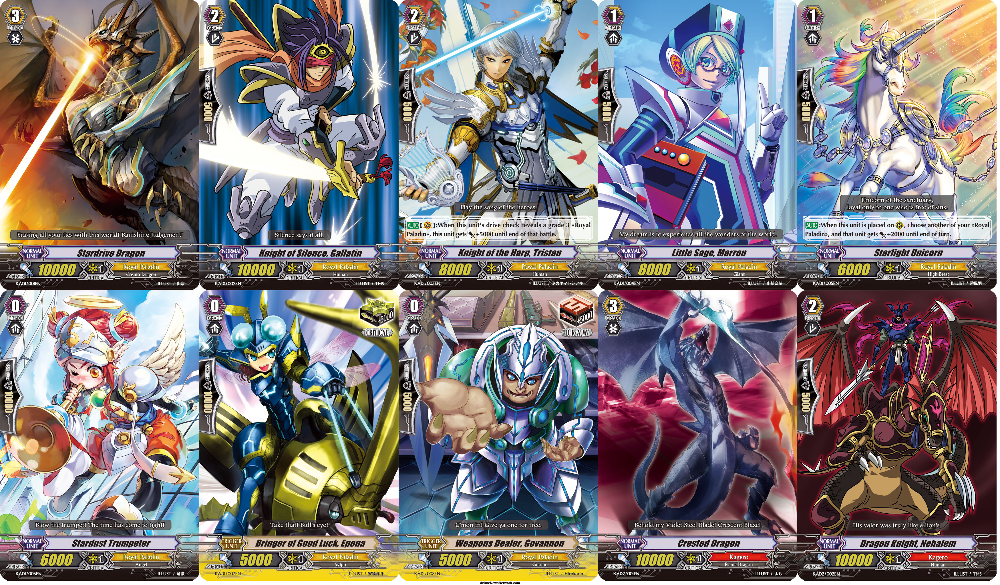 cardfight vanguard instant win cards
