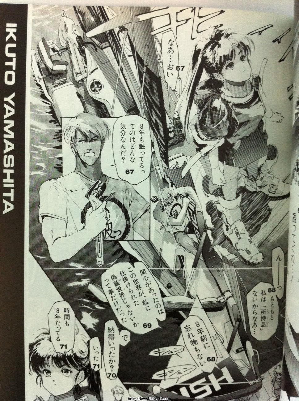 Extreme isane manga mega sex warrior