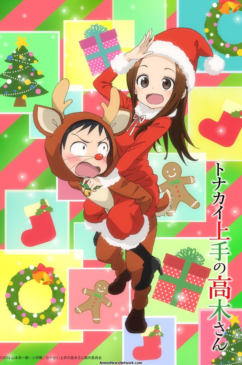 Happy Holidays From The Anime World Interest 2017 12 25
