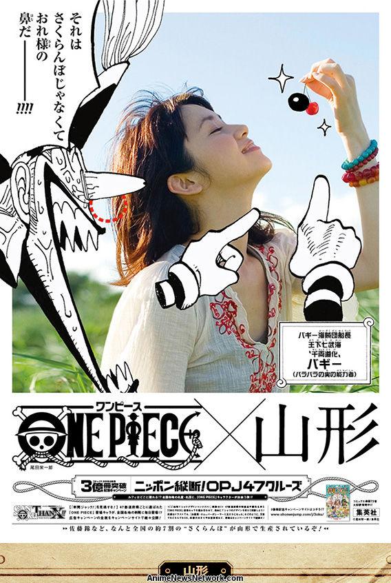 One Piece: 300 Millionen Kopien! 05