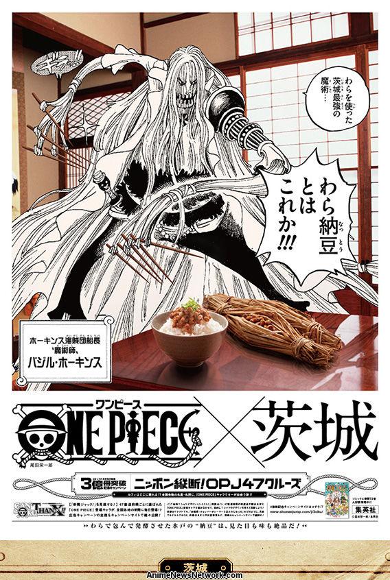 One Piece: 300 Millionen Kopien! 08