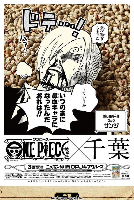 One Piece: 300 Millionen Kopien! 10