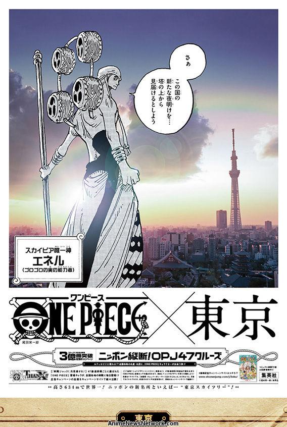 One Piece: 300 Millionen Kopien! 11