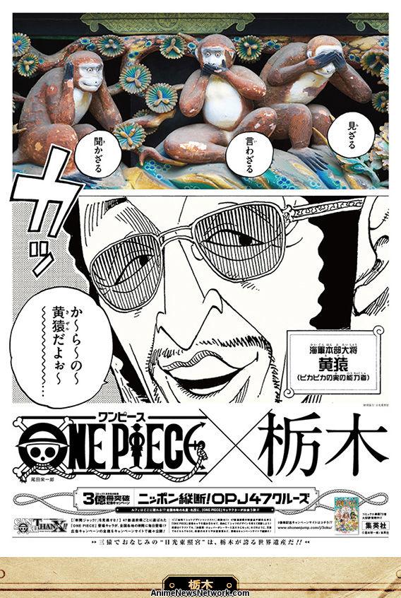 One Piece: 300 Millionen Kopien! 13