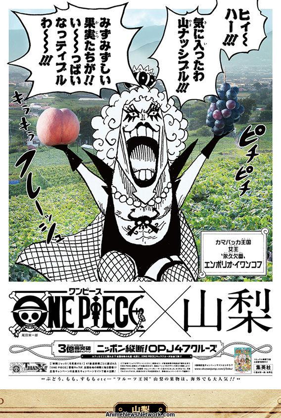 One Piece: 300 Millionen Kopien! 15