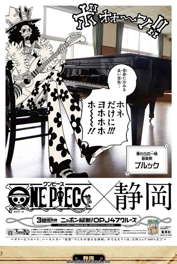 One Piece: 300 Millionen Kopien! 16