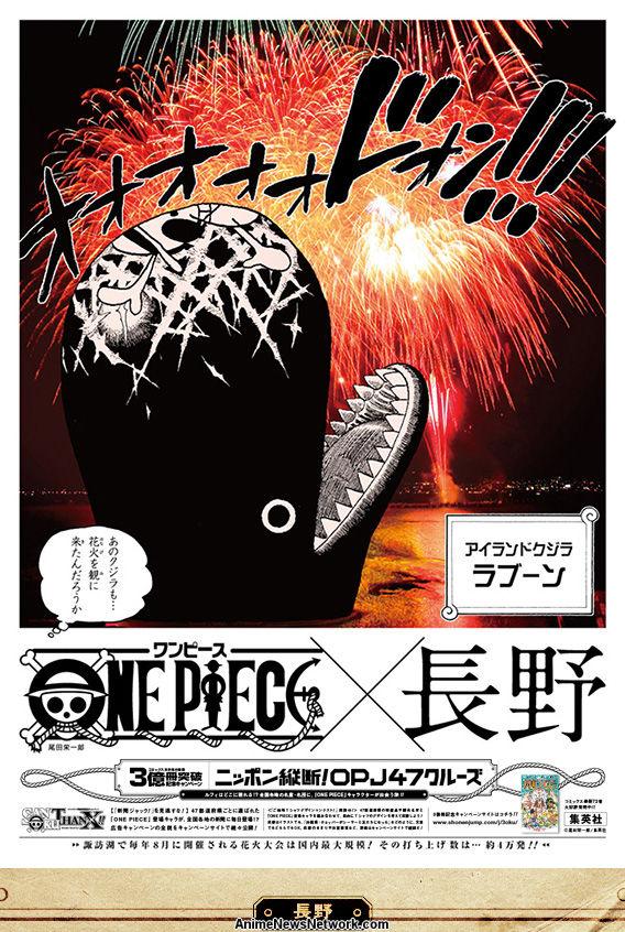 One Piece: 300 Millionen Kopien! 17