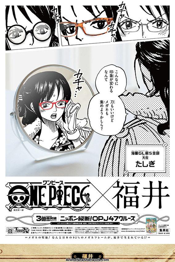 One Piece: 300 Millionen Kopien! 21