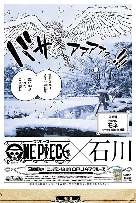 One Piece: 300 Millionen Kopien! 23