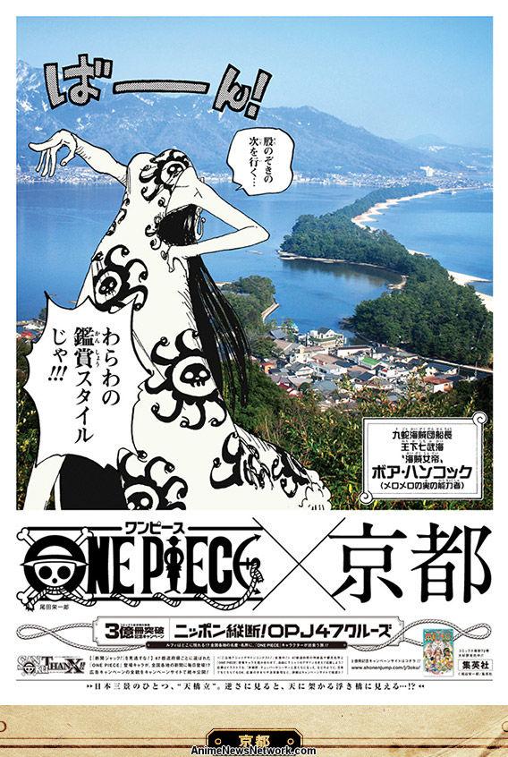 One Piece: 300 Millionen Kopien! 25