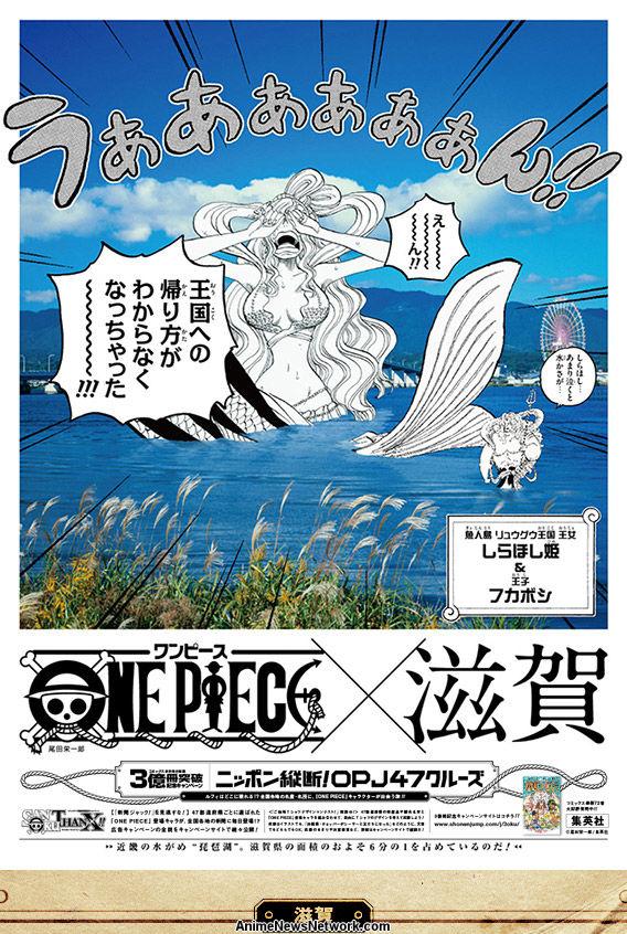 One Piece: 300 Millionen Kopien! 26