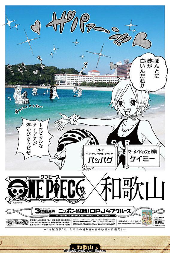 One Piece: 300 Millionen Kopien! 27
