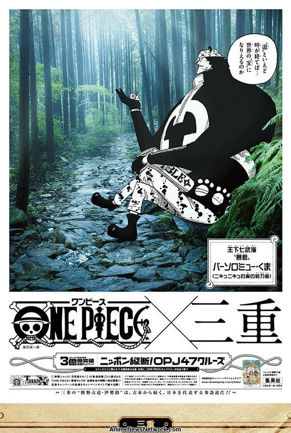 One Piece: 300 Millionen Kopien! 28