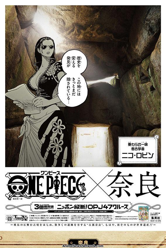 One Piece: 300 Millionen Kopien! 29