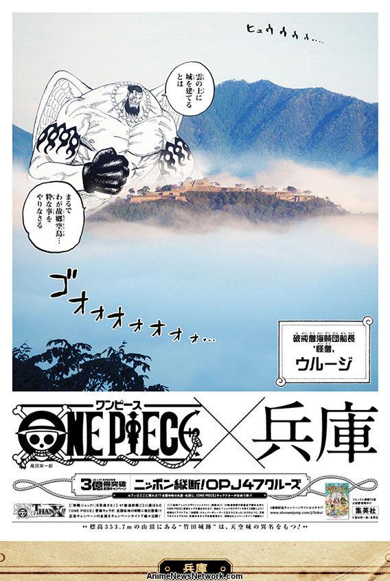 One Piece: 300 Millionen Kopien! 30