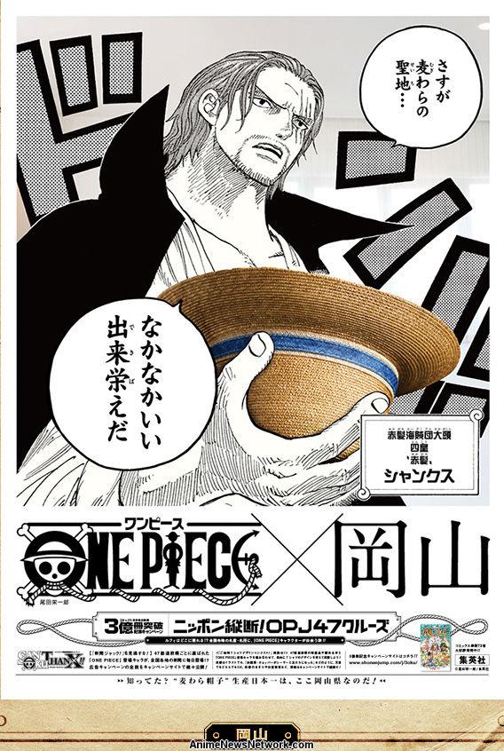 One Piece: 300 Millionen Kopien! 31