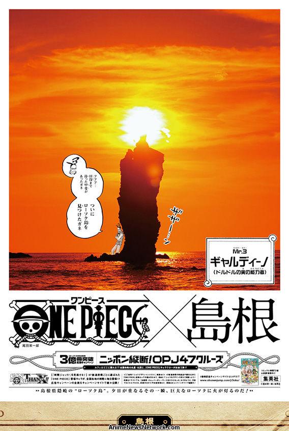 One Piece: 300 Millionen Kopien! 34