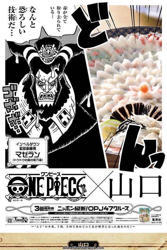 One Piece: 300 Millionen Kopien! 35