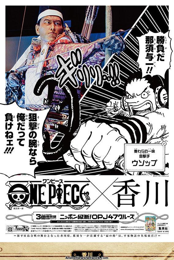 One Piece: 300 Millionen Kopien! 36