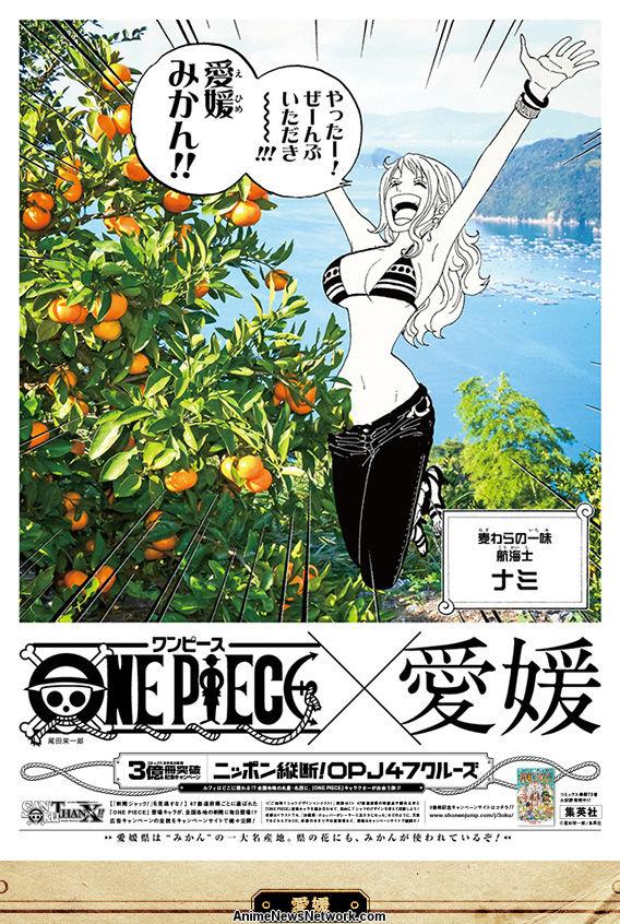 One Piece: 300 Millionen Kopien! 38