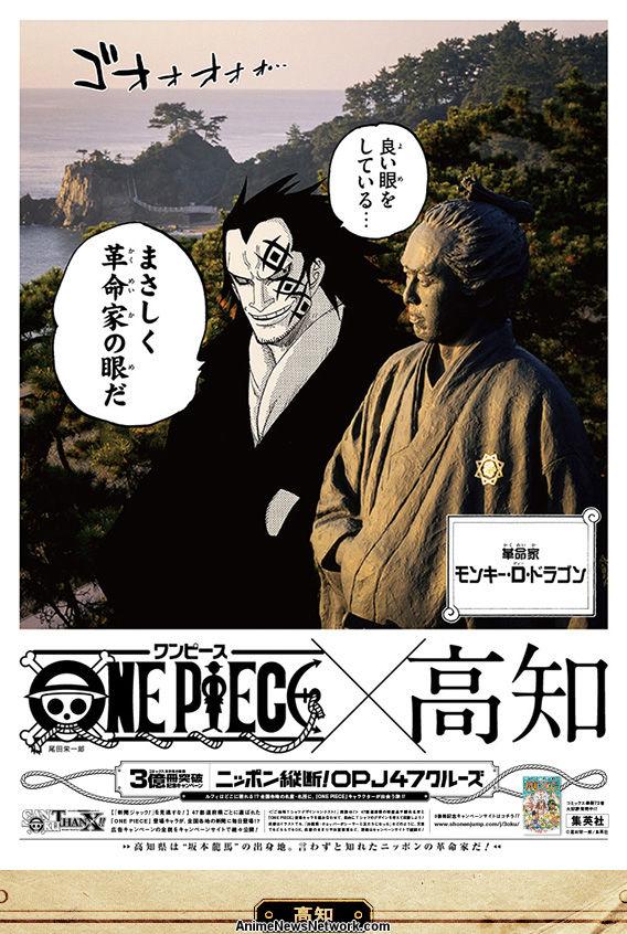 One Piece: 300 Millionen Kopien! 39