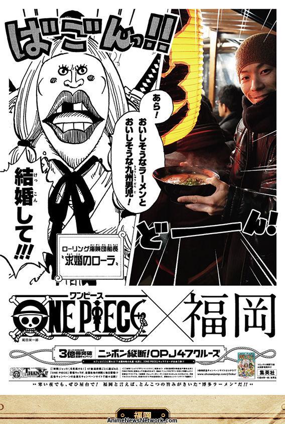 One Piece: 300 Millionen Kopien! 40