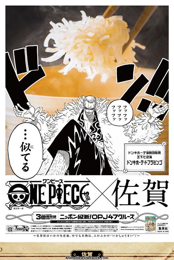 One Piece: 300 Millionen Kopien! 41
