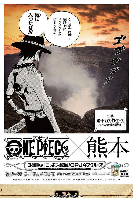 One Piece: 300 Millionen Kopien! 43