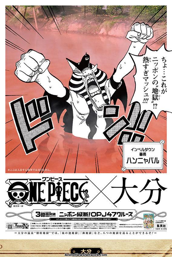 One Piece: 300 Millionen Kopien! 44