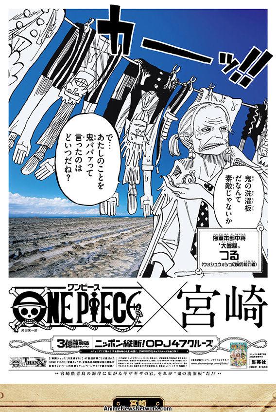 One Piece: 300 Millionen Kopien! 45
