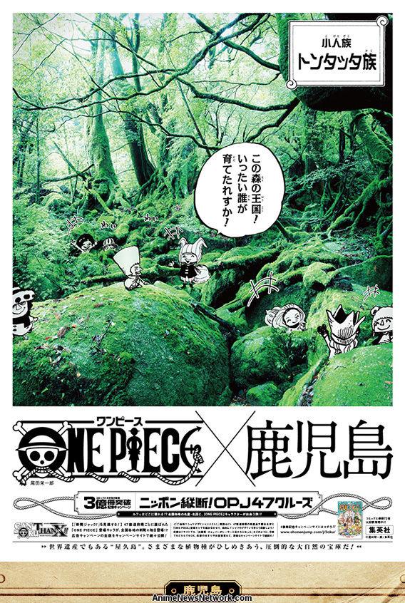 One Piece: 300 Millionen Kopien! 46