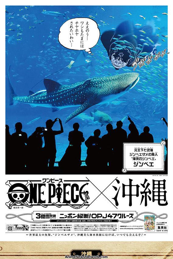 One Piece: 300 Millionen Kopien! 47