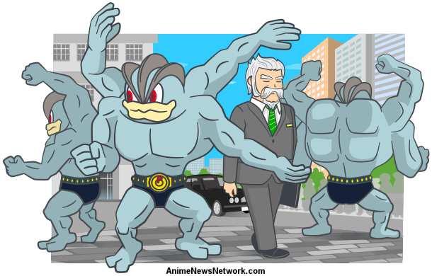 Machamp Gym Reveals Amazing Anecdotes About Muscle-Bound Pokemon ...