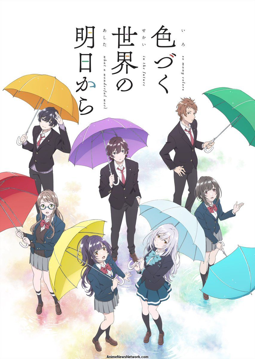 IRODUKU : The World in Colors Anime Reveals Visual, Debuts