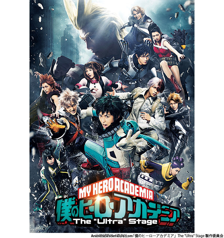 Image result for live action anime stage images