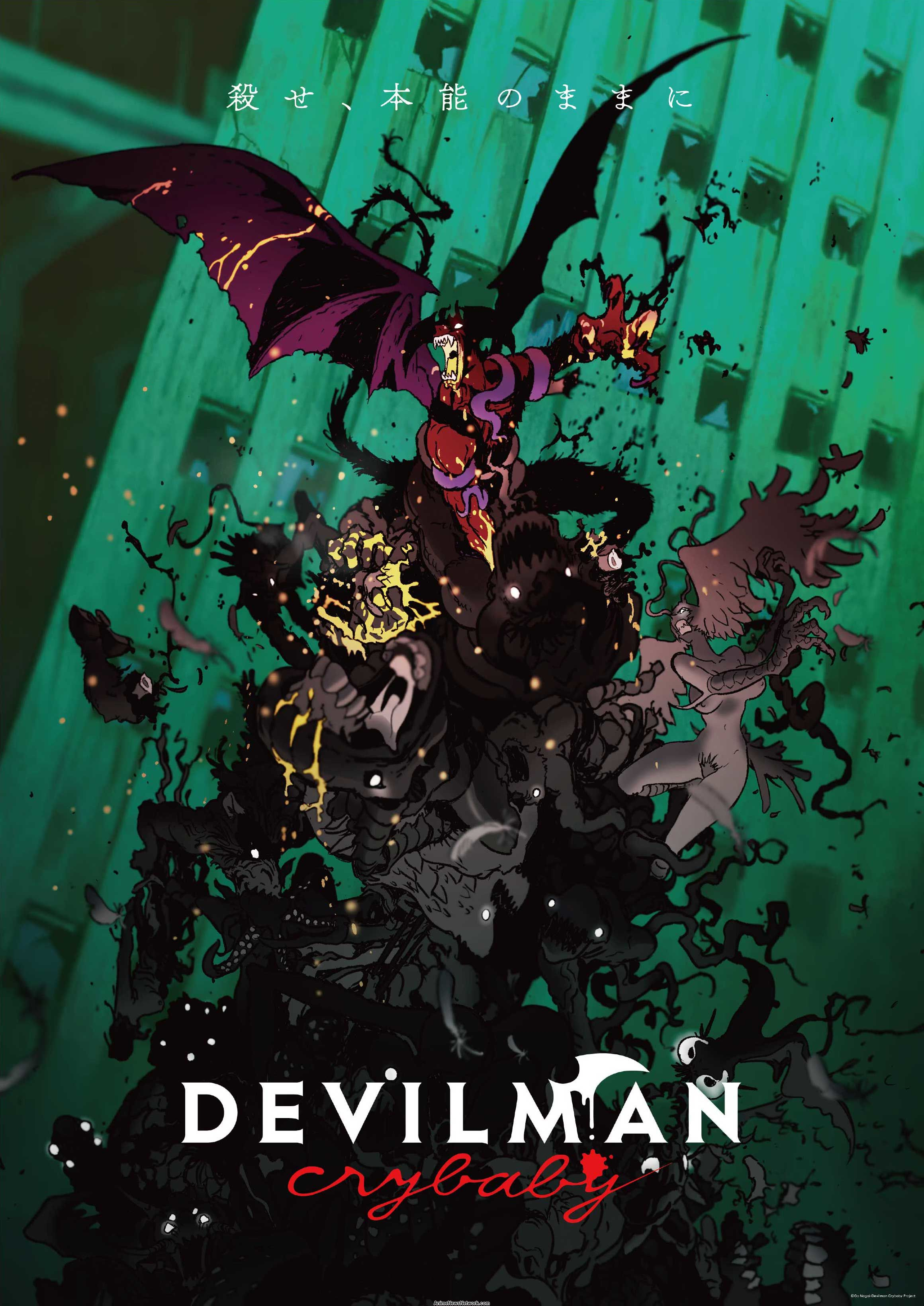 key visual devilman crybaby
