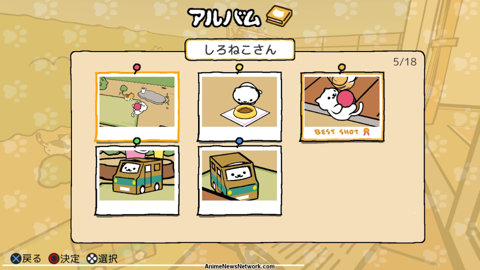 Neko Atsume VR PS4 Game Launches in Japan on May 31 - News