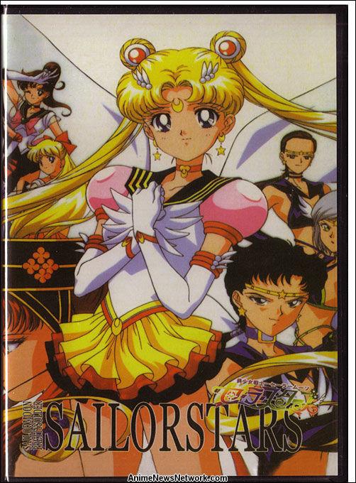Amazon Sells Sailor Moon Bootleg as