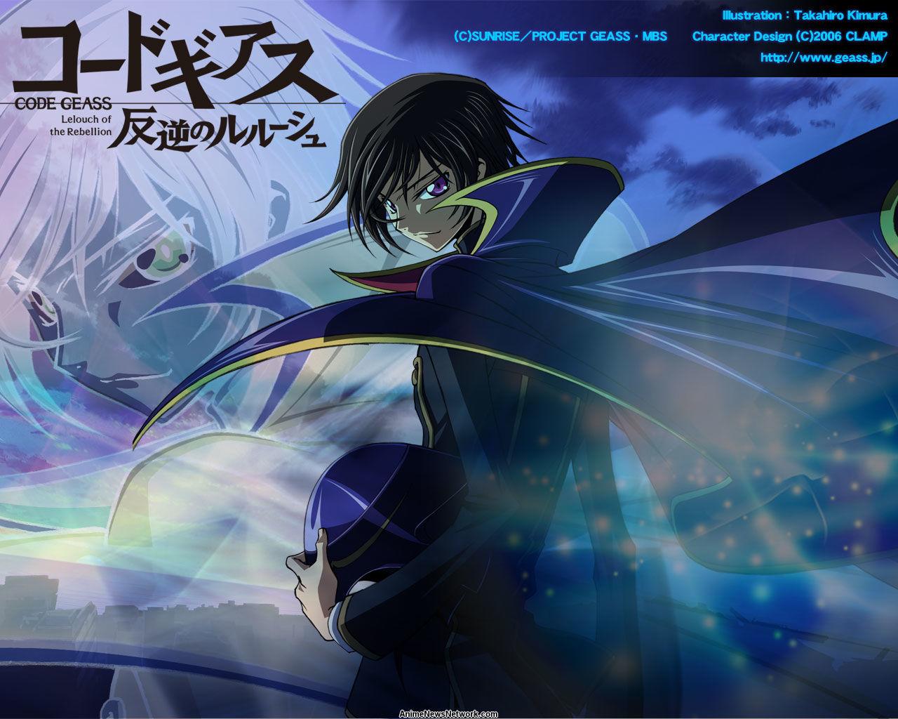 Code Geass Episodes 24 25 S Japanese Airing Scheduled News