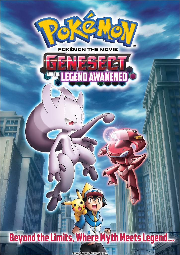смотреть покемоны 1 фильм