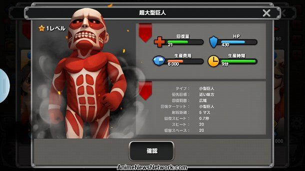 attack on titan 3d games