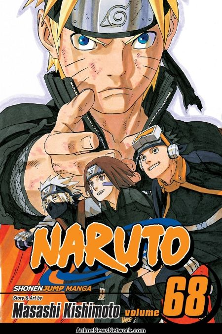 Last Naruto Manga Volume Likely to Ship in N. America in Late 2015 or Early 2016